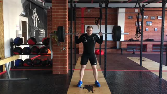 Split Jerk (behind neck) demonstration