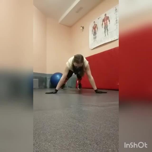 Female Archer Push Up (on floor) demonstration