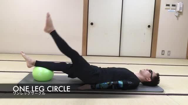 Leg Circle demonstration